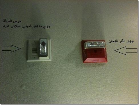 safe_imagee